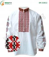 Мъжка тракийска риза с маншет