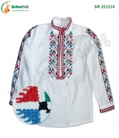 Детска традиционна бродирана риза