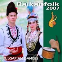 CD Български народни танци - Балканфолк 2007