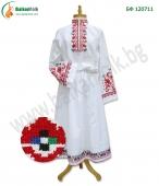 БФ 120711 Женска шопска риза от Горна Малина