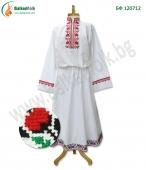 БФ 120712 Женска шопска риза от Горна Малина